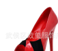 2012春夏新版 色拼接高跟防水台鱼嘴 时尚女鞋!