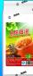 酸梅汤原料供应厂家 速溶酸梅汤批发