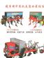 厂家直销各种型号优质花生播种机、玉米播种机(图)