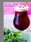 供应三合一酸梅汤原料原料批发 速溶酸梅汁批发 厂家直销酸梅汤